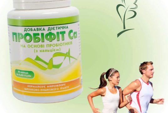 Пробиотик ПРОБИФИТ Са