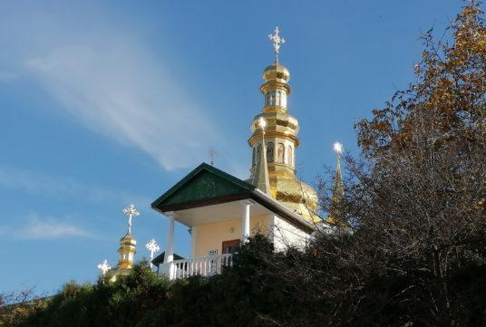 Выставка-ярмарка в Киево-Печерской Лавре 12-20 октября 2019 г.